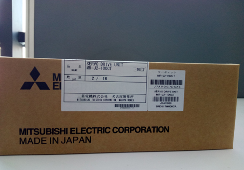 MITSUBISH SERVO DRIVE UNIT MR-J2-100CT(5)