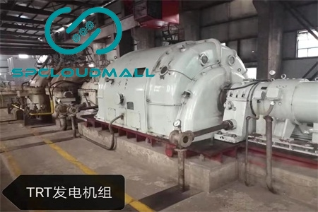 TRT Details of whole set equipment and steel structure of blast furnace for sale